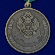 Медаль Ветеран Пограничной службы