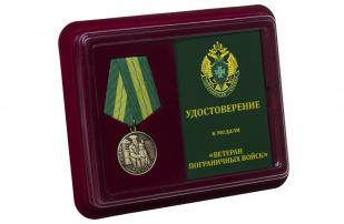 Медаль Ветеран пограничных войск - в футляре с удостоверением