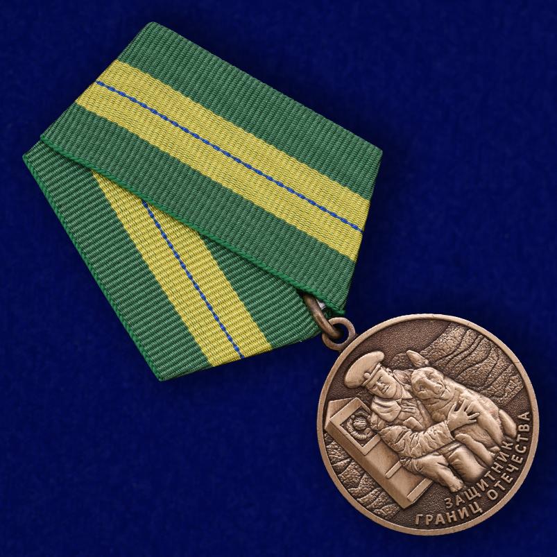 Медаль Ветеран пограничных войск - общий вид