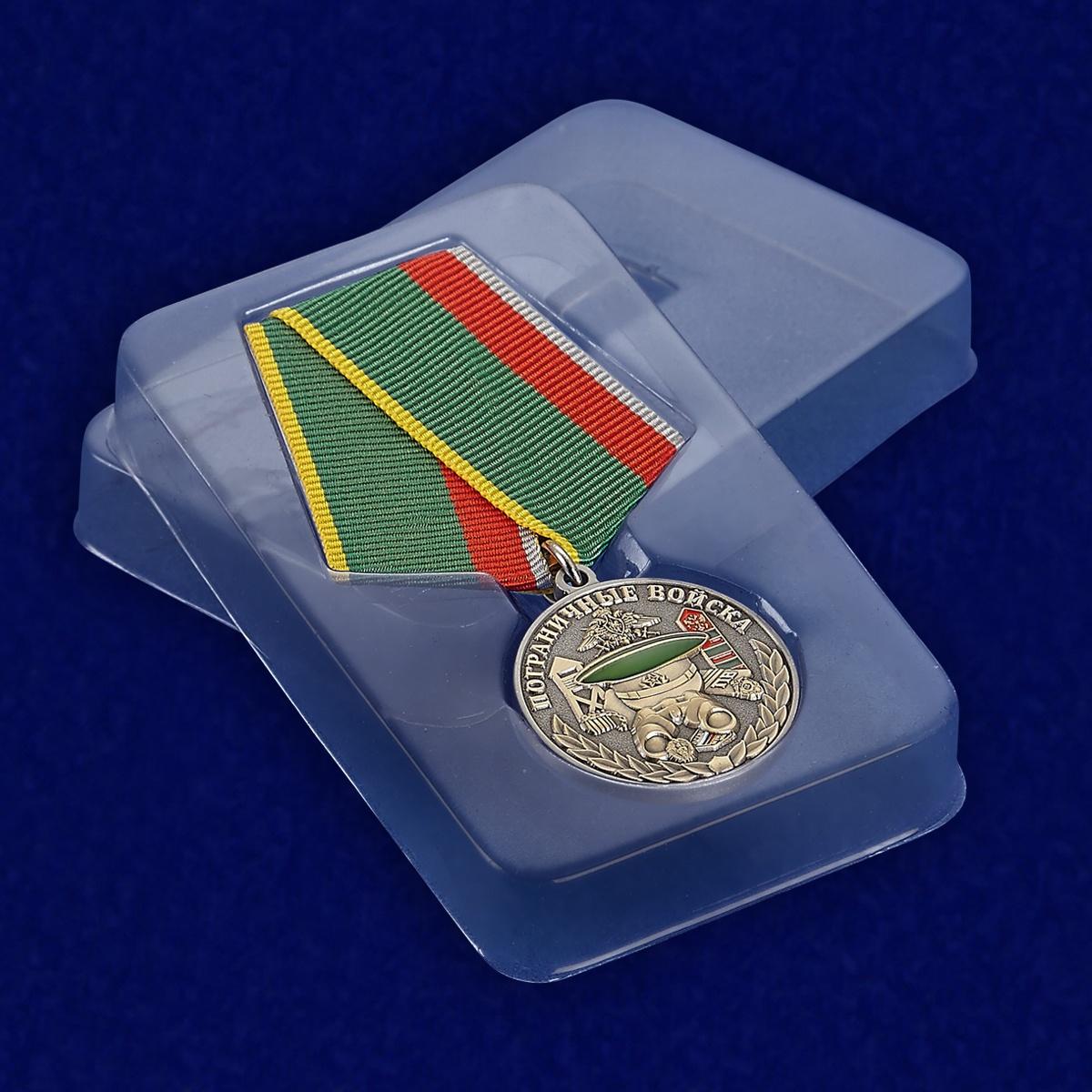Футляр к медали Ветеран Пограничных войск