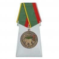 Медаль Ветеран Пограничных войск на подставке