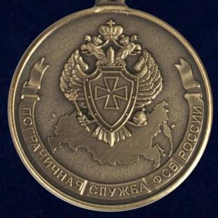 Медаль Ветеран Погранслужбы ФСБ РФ в футляре из флока с прозрачной крышкой - купить онлайн