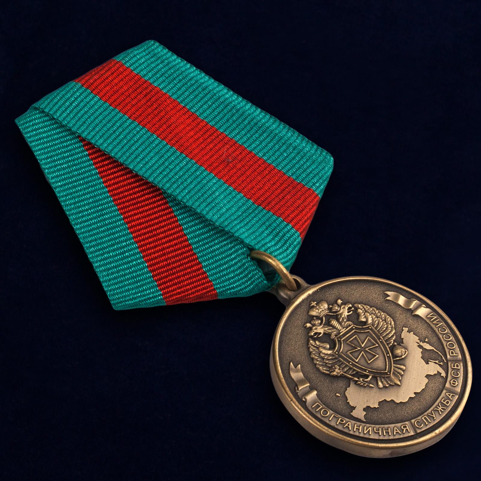 Медаль Ветеран Погранслужбы ФСБ РФ в футляре из флока с прозрачной крышкой - общий вид