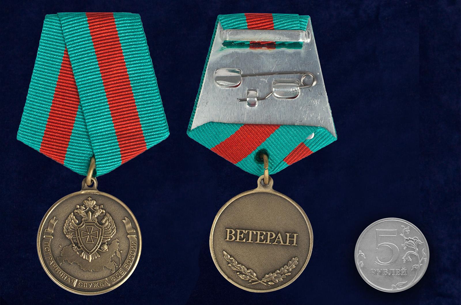 Медаль Ветеран Погранслужбы ФСБ РФ в футляре из флока с прозрачной крышкой - сравнительный вид