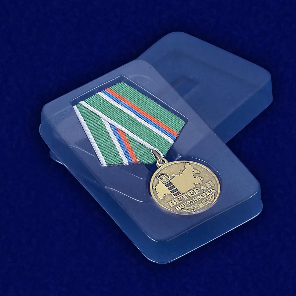 Медаль Ветеран погранвойск - вид в футляре