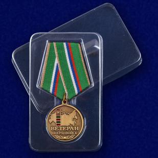 Медаль Ветеран Погранвойск в футляре с доставкой