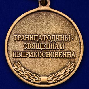 Медаль Ветеран Погранвойск высокого качества
