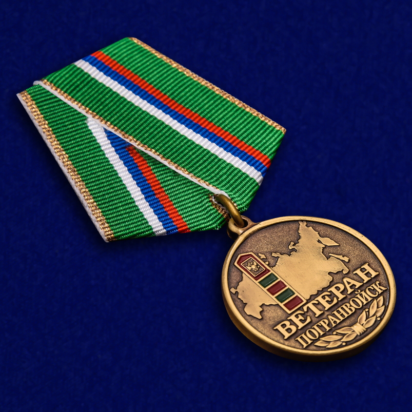 Медаль Ветеран Пограничных войск в бархатном футляре - Общий вид