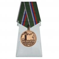 Медаль Ветеран погранвойск на подставке