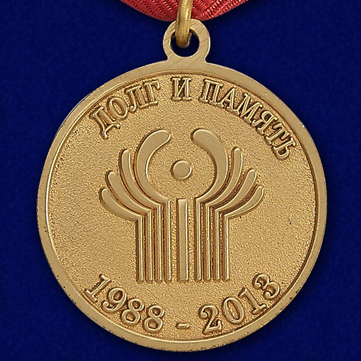 Медаль Ветеран поискового движения СНГ