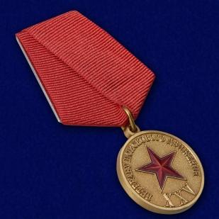 Медаль Ветеран поискового движения СНГ - общий вид
