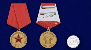 Медаль Ветеран поискового движения СНГ - сравнительный вид