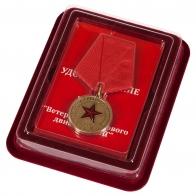 """Медаль """"Ветеран поискового движения"""" в наградном футляре"""
