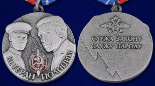"""Медаль """"Ветеран полиции"""" - аверс и реверс"""
