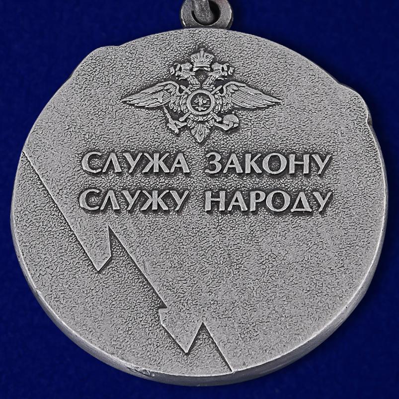 """Медаль """"Ветеран полиции"""" высокого качества"""