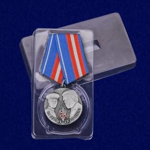 Медаль Ветеран полиции - в пластиковом футляре