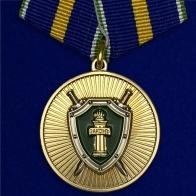 "Медаль ""Ветеран прокуратуры"""