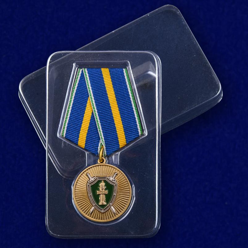"""Медаль """"Ветеран прокуратуры"""" с доставкой"""