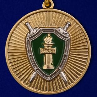 """Купить медаль """"Ветеран прокуратуры"""" с удостоверением"""