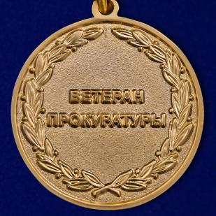 """Медаль """"Ветеран прокуратуры"""" с удостоверением по выгодной цене"""