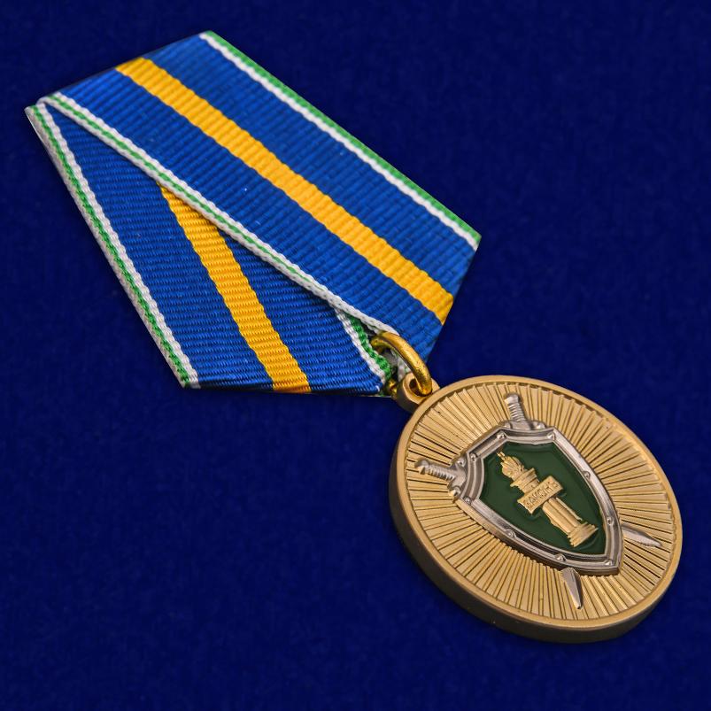 """Медаль """"Ветеран прокуратуры"""" с удостоверением в футляре"""