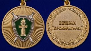 """Медаль """"Ветеран прокуратуры"""" - аверс и реверс"""