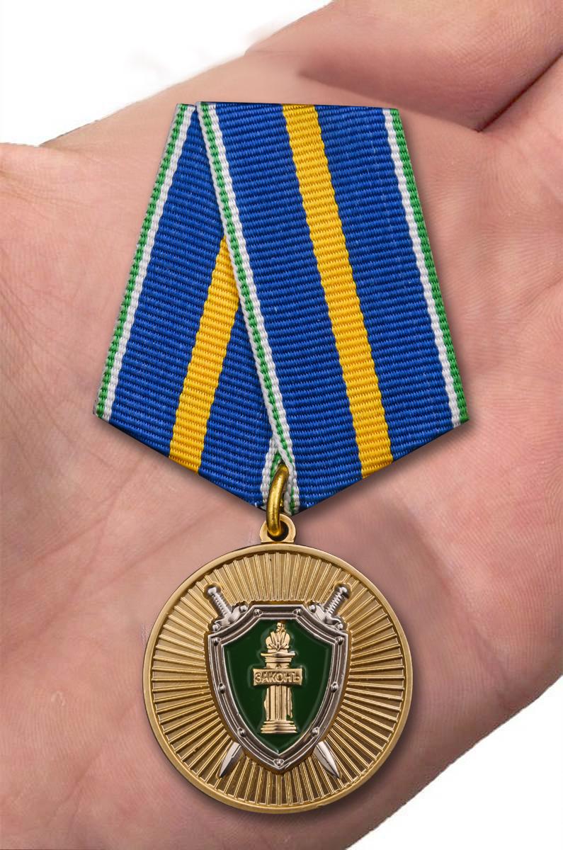 """Медаль """"Ветеран прокуратуры"""" с удостоверением с доставкой"""
