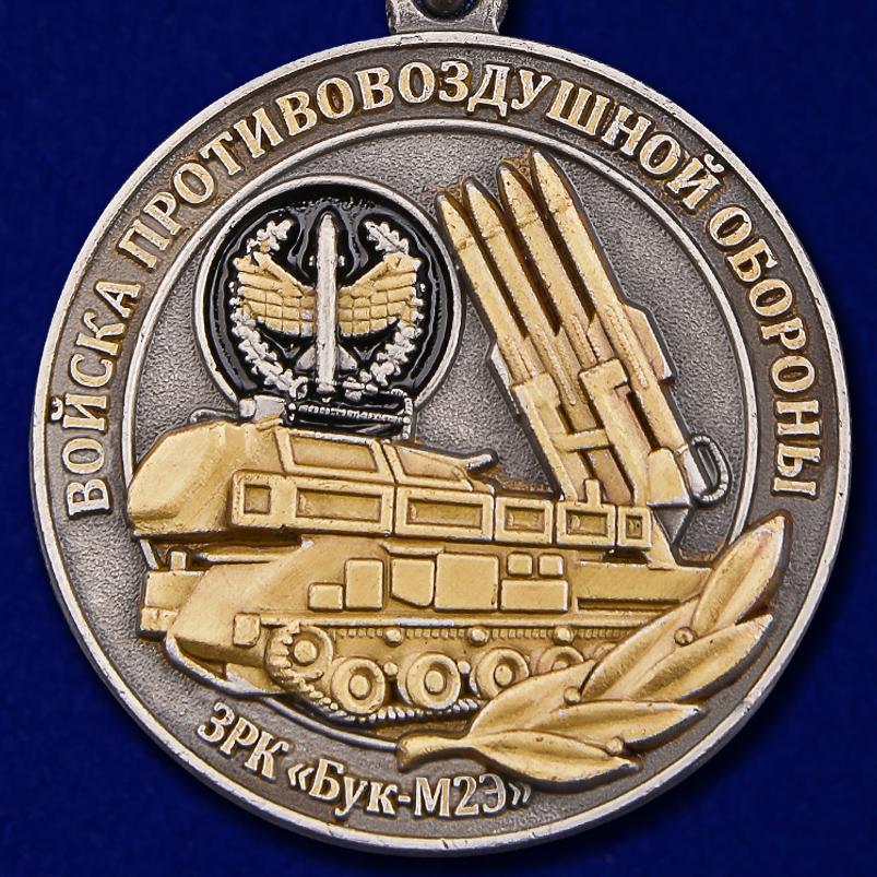 """Купить медаль """"Ветеран Противовоздушной обороны"""""""