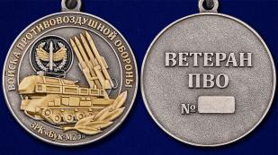 """Медаль """"Ветеран Противовоздушной обороны"""" - аверс и реверс"""