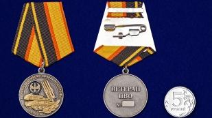 """Медаль """"Ветеран Противовоздушной обороны"""" - сравнительный вид"""