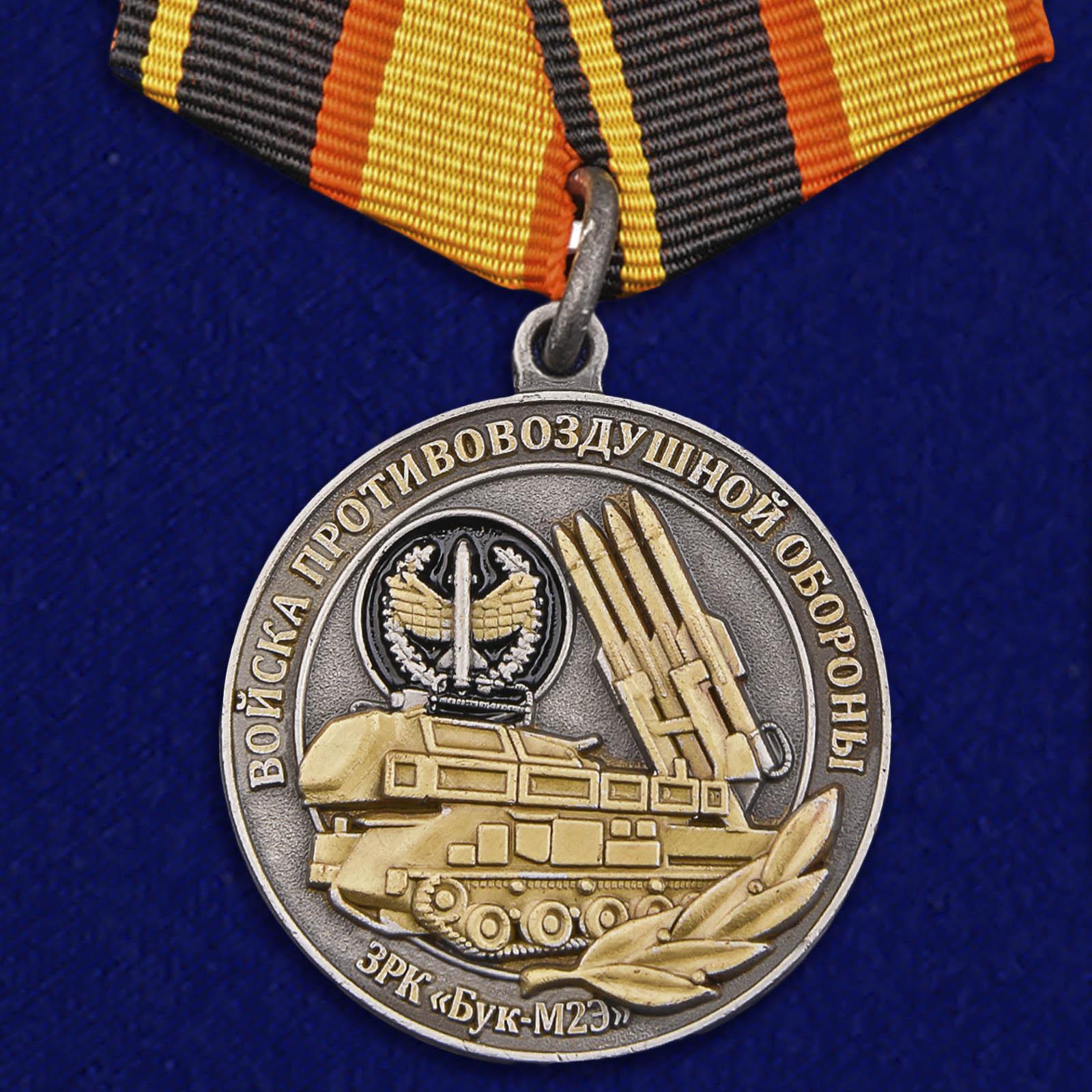 """Медаль """"Ветеран ПВО"""""""