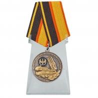 Медаль Ветеран ПВО на подставке