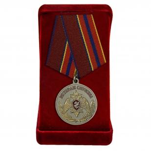 """Медаль """"Ветеран Росгвардии"""" в футляре"""