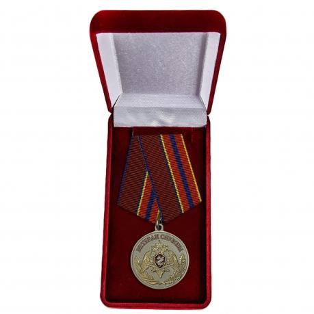 """Медаль """"Ветеран Росгвардии"""" купить в Военпро"""