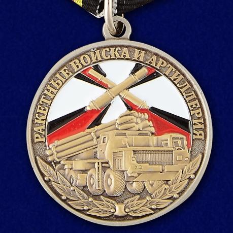 """Медаль """"Ветеран РВиА"""""""