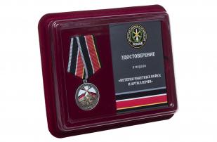 Медаль Ветеран РВиА  в футляре с удостоверением