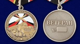 Медаль Ветеран РВиА  в футляре с удостоверением - аверс и реверс
