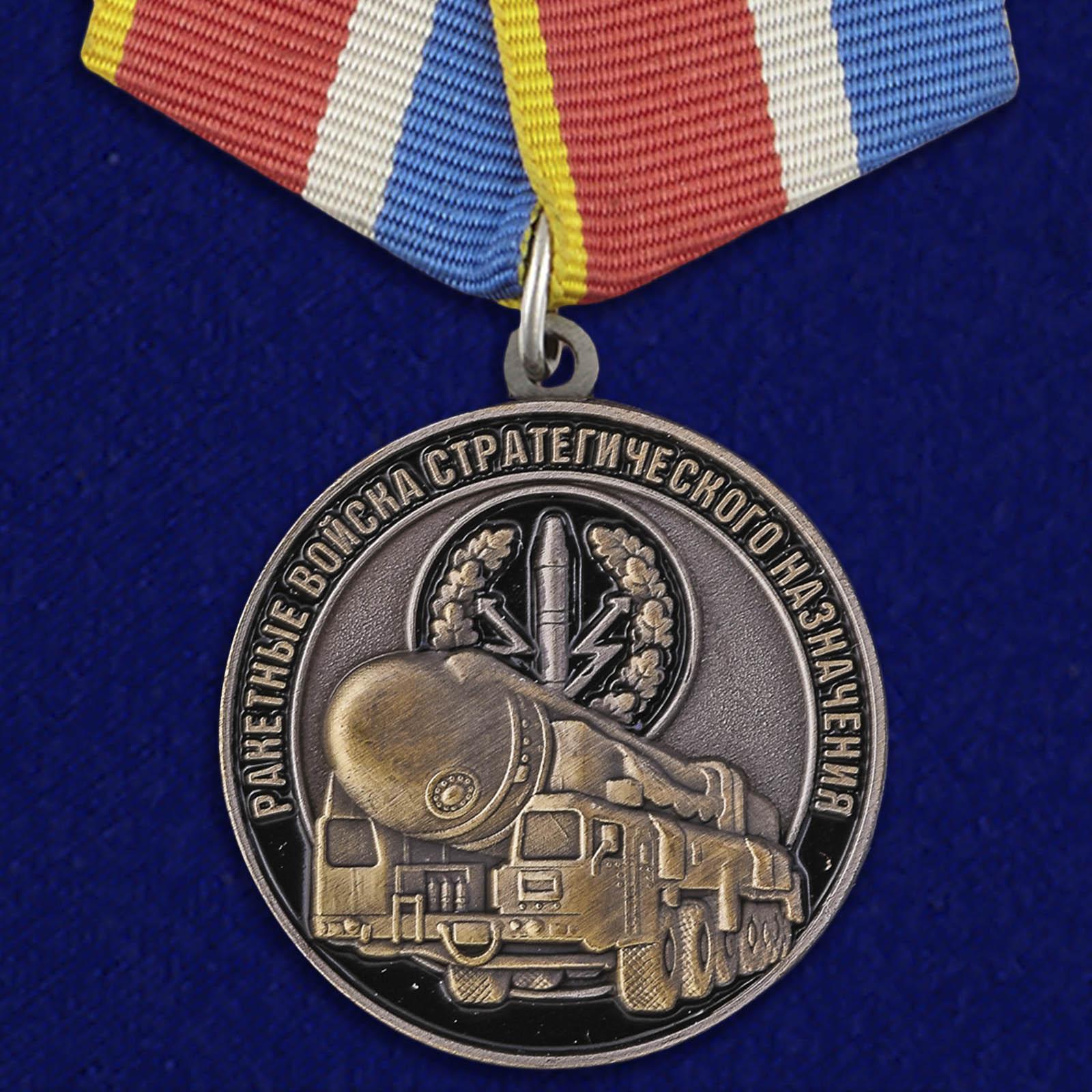 """Медаль """"Ветеран РВСН"""""""