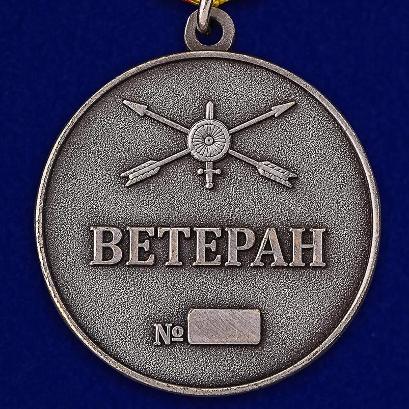 """Медаль """"Ветеран РВСН""""-оборотная сторона"""