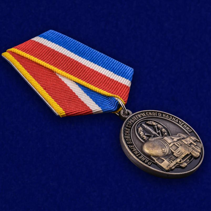 """Медаль """"Ветеран РВСН""""-общий вид"""