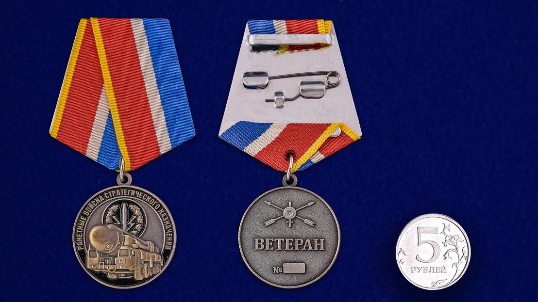"""Медаль """"Ветеран РВСН"""" в футляре с удостоверением - сравнительный вид"""