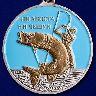 Медаль Ветеран Рыболовных войск в футляре из флока с прозрачной крышкой - купить в подарок