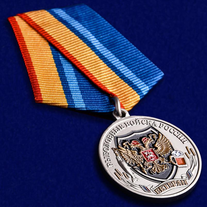 Медаль Ветеран Рыболовных войск в футляре из флока с прозрачной крышкой - общий вид