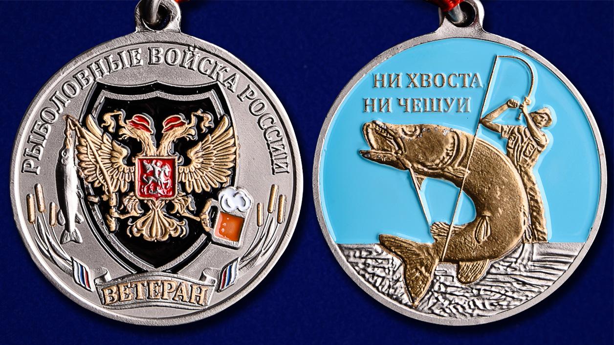 Медаль Ветеран Рыболовных войск в футляре из флока с прозрачной крышкой - аверс и реверс