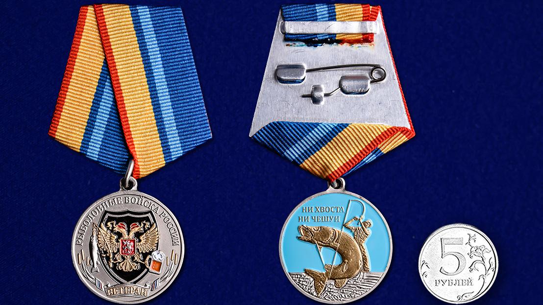 Медаль Ветеран Рыболовных войск в футляре из флока с прозрачной крышкой - сравнительный вид