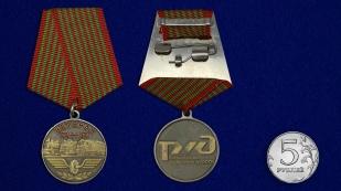 Медаль Ветеран РЖД на подставке - сравнительный вид
