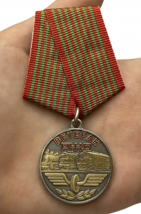 Медаль Ветеран РЖД на подставке - вид на ладони