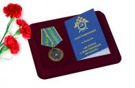 Медаль Ветеран следственных органов СК РФ