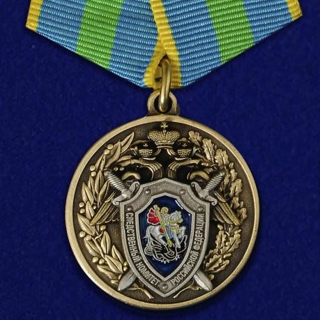"""Медаль """"Ветеран следственных органов"""""""