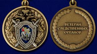 Медаль Ветеран следственных органов - аверс и реверс